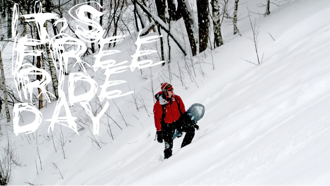 It's freeride day